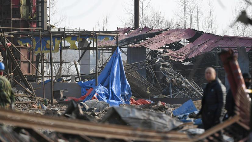 Около 60 человек пострадали при взрыве на заводе в Китае