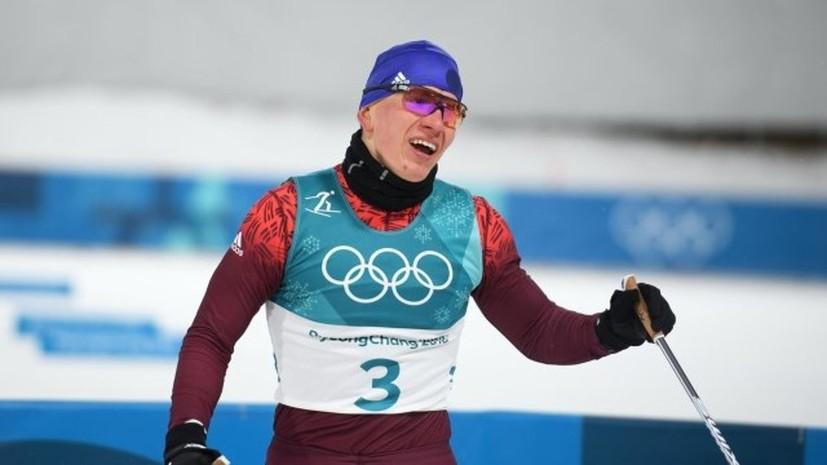 Российский лыжник Большунов завоевал золото в спринте на этапе КМ в Финляндии