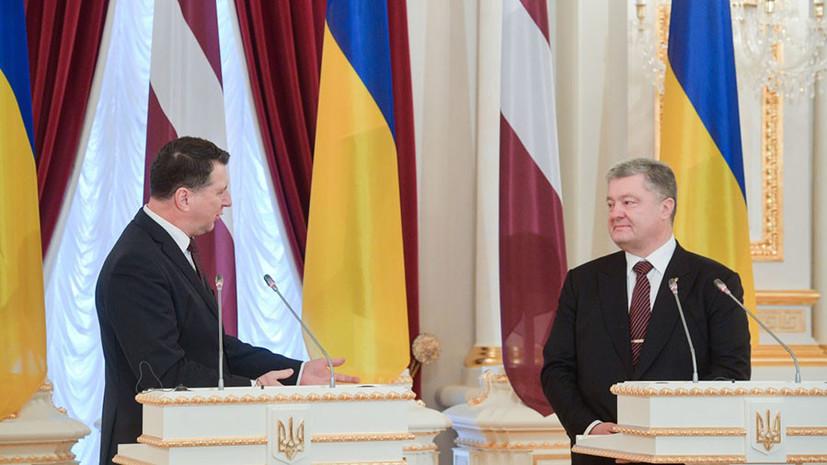 «Комплекс политической неполноценности»: как Украина ищет союзников в борьбе с «российской агрессией»