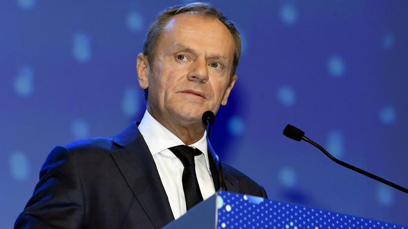 Туск рекомендует саммиту ЕС одобрить соглашение по брекситу
