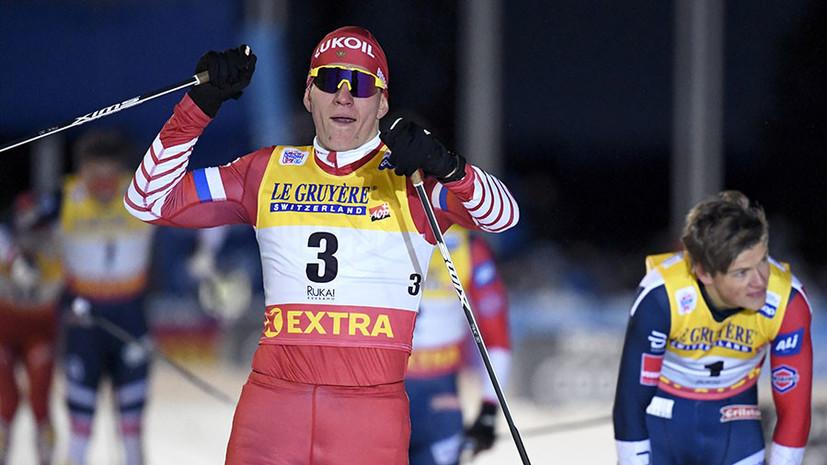Золотой дубль: российские лыжники Белорукова и Большунов победили в спринте на этапе Кубка мира в Финляндии