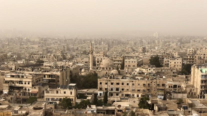 Военные химики России прибыли в обстрелянный боевиками Алеппо