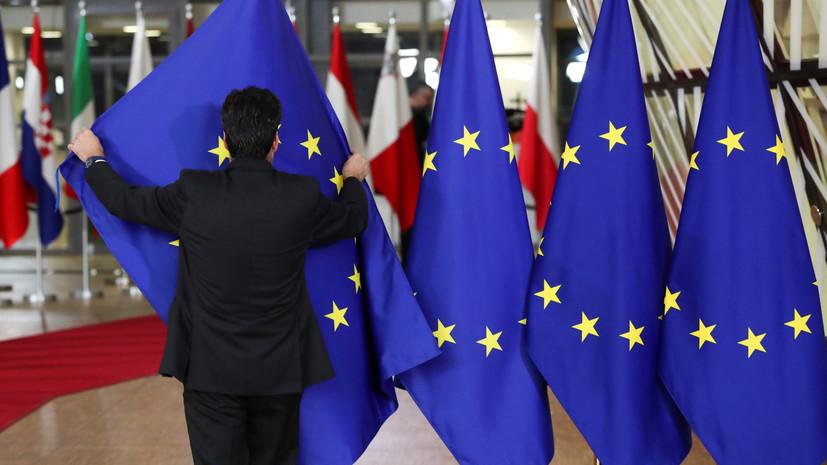 Лидеры ЕС утвердили соглашение о брексите