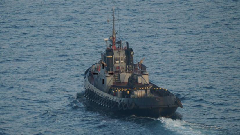 МИД Украины обвинил Россию в инциденте с кораблями