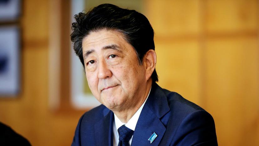 Абэ: мирный договор между Японией и Россией необходим для решения проблем в регионе