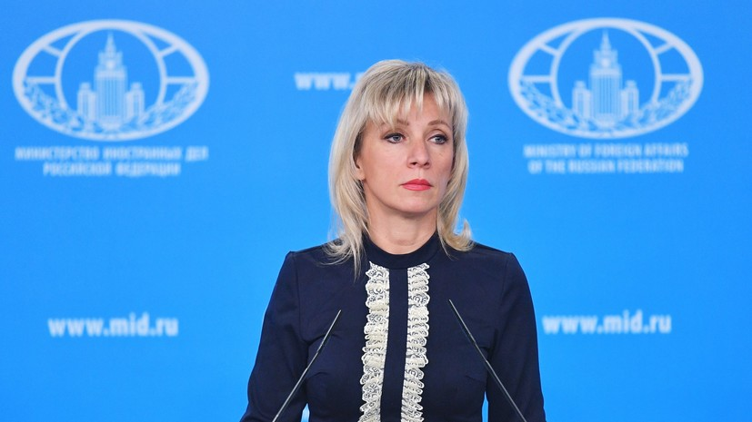 Захаровазаявила о «бандитских методах» в провокации ВМС Украины