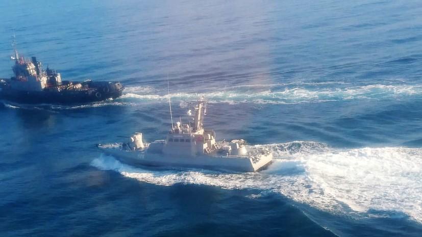 В ФСБ заявили о задержании трёх нарушивших границу России кораблей ВМС Украины