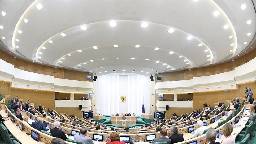 В Совфеде прокомментировали решение СНБО Украины о военном положении