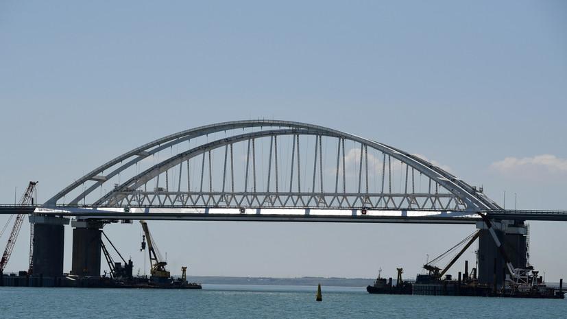 Возобновлено судоходство по Керченскому проливу