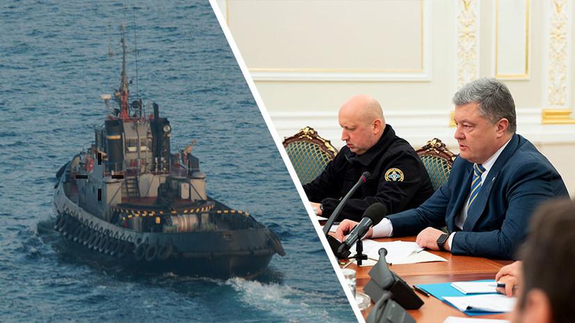 «Провокация — продуманная по времени, месту и форме»: чем Порошенко выгодно введение военного положения на Украине