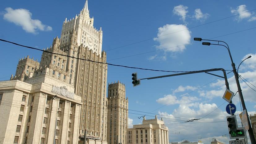 В МИД России назвали цель провокации Украины в Азовском море