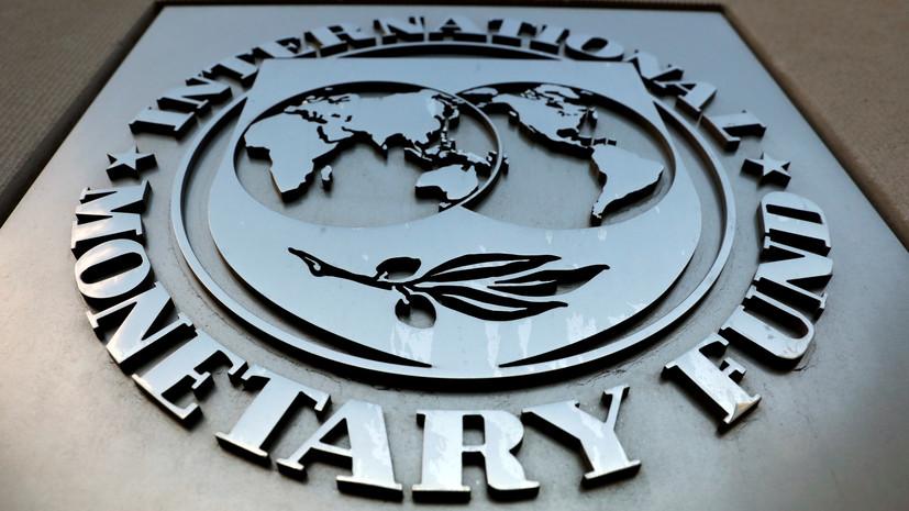 МВФ продолжит сотрудничать с Украиной в случае введения военного положения
