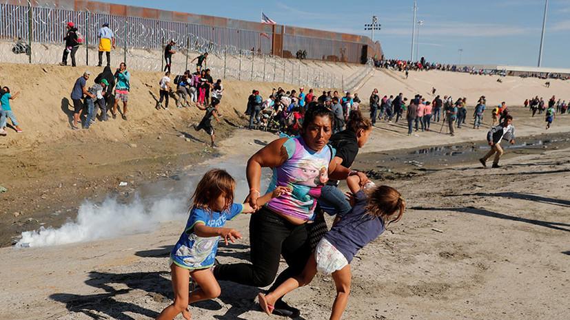 «Нелегалы штурмуют границу»: как Вашингтон борется с попытками мигрантов незаконно попасть в США