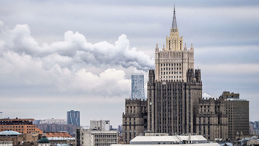 МИД России заявил протест в связи с инцидентом в Керченском проливе