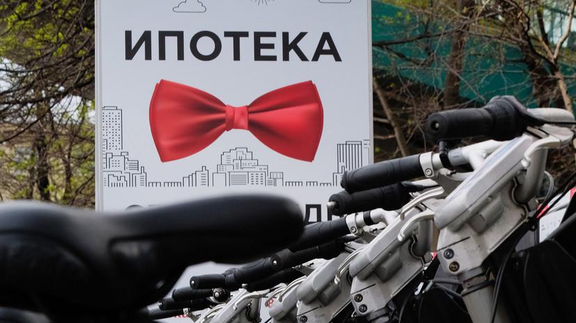 В России объём выдачи ипотеки в октябре вырос на 40% по сравнению с прошлым годом