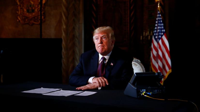 Трамп вновь заявил, что Мюллер знает об отсутствии «сговора» его штаба с Россией