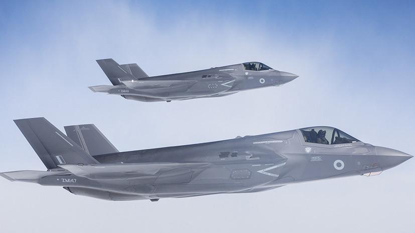 ВВС США, Британии и Франции проведут учения с применением F-35