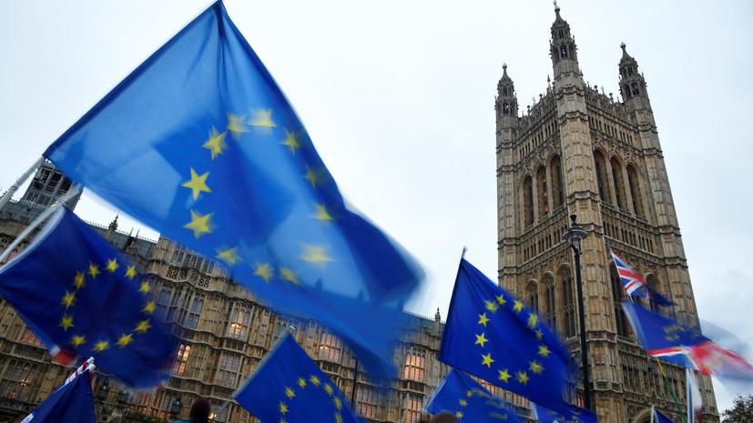 Британский парламент проголосует 11 декабря по соглашению о брексите