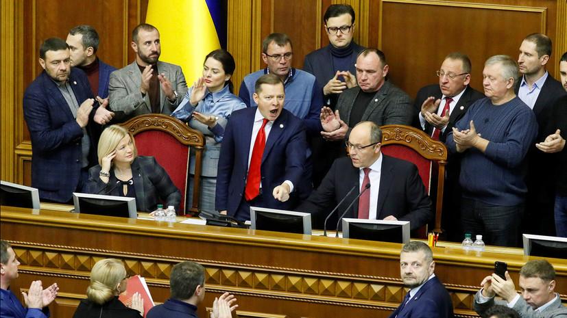 Рада проголосовала за введение военного положения в ряде регионов Украины