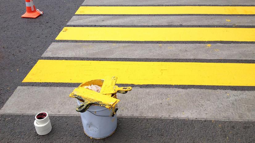 В Федерации автовладельцев поддержали идею изменения цвета разметки