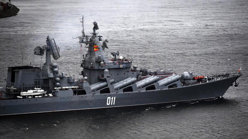Корабли Тихоокеанского флота прибыли с визитом в Сингапур