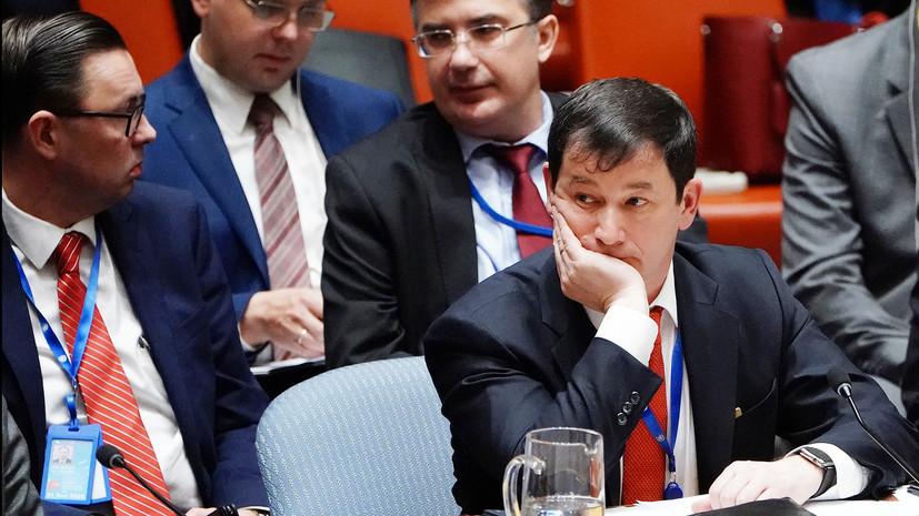 Полянский: Россия привыкла к вменяемому ей Западом «списку грехов»