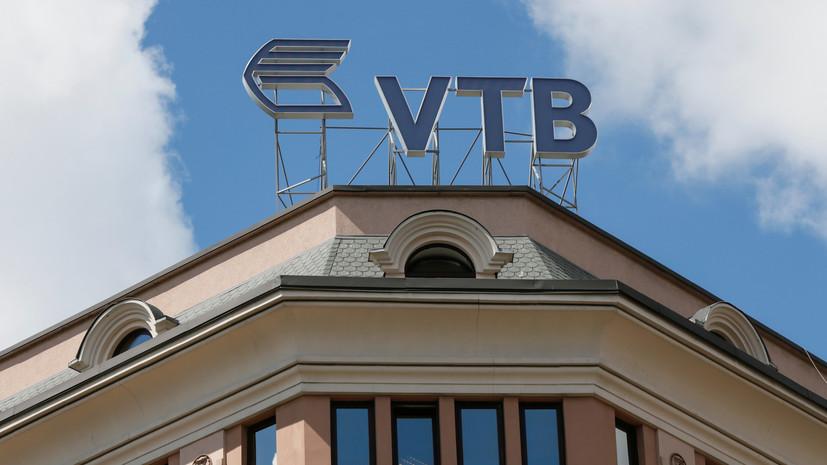 Адвокат назвала неправомерным решение суда на Украине об аресте «дочек» ВТБ