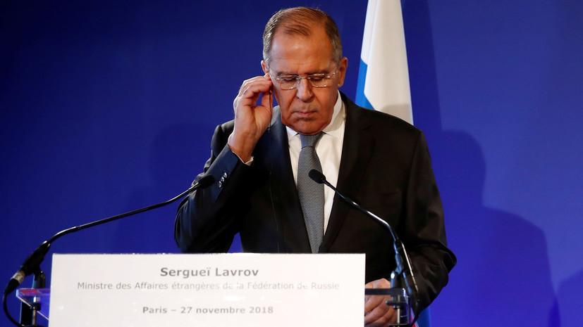 Лавров отметил антироссийскую направленность программы Integrity Initiative