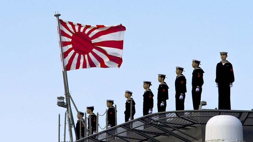 «Демонстрация силы»: как строительство японского авианосца может повлиять на ситуацию в регионе