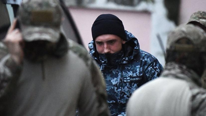 ФСБ опубликовала изъятые у украинских моряков трофейные документы