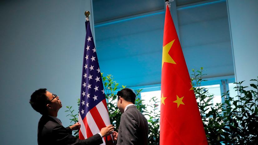 Эксперт прокомментировал заявление МИД Китая о жёстком ответе на пошлины США