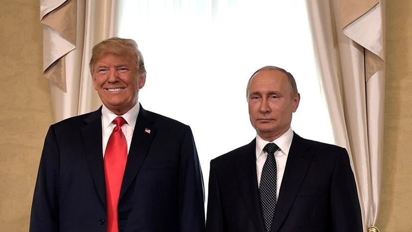 Белый дом: Трамп и Путин проведут переговоры на саммите G20