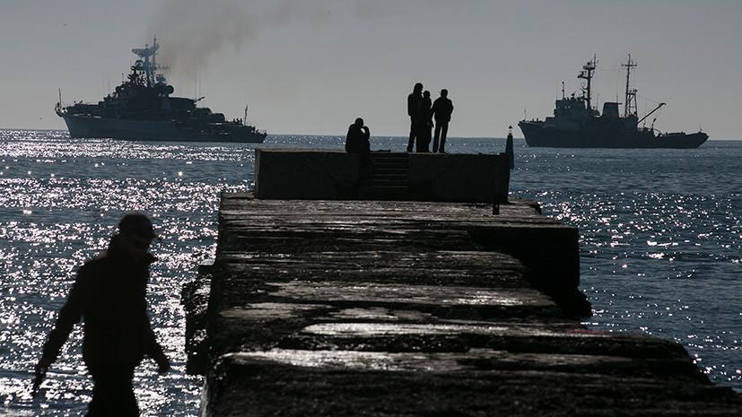 Опережая реакцию: в США предложили запретить российским кораблям из Азова заходить в европейские и американские порты