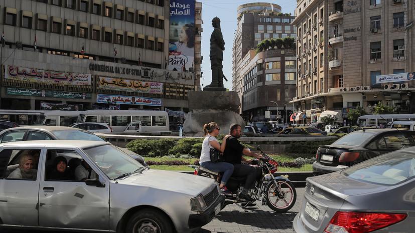В Москве отметили тенденцию к стабилизации в Сирии