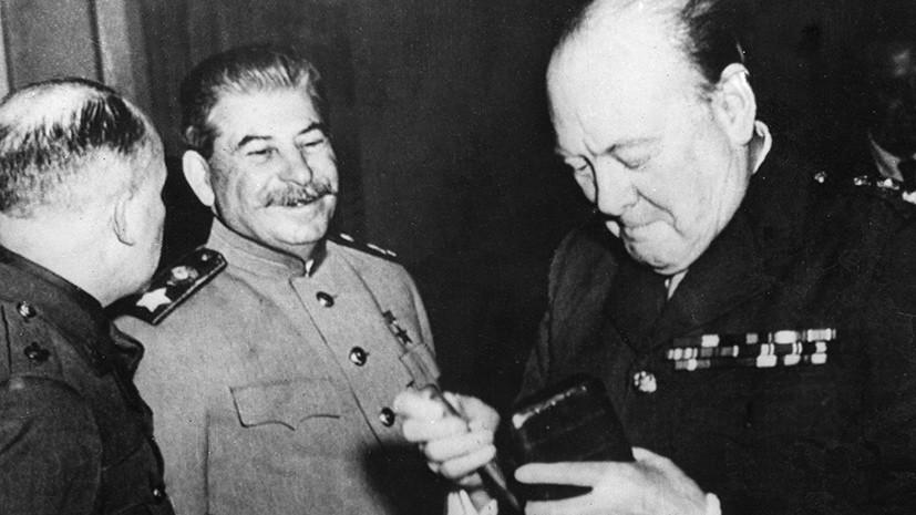 Советник директора ФСО рассказал, что Сталин начал посылать коньяки Черчиллю с 1941 года