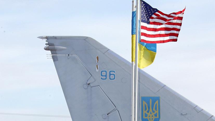 Эксперт прокомментировал обещание Помпео о «полной поддержке» Украины