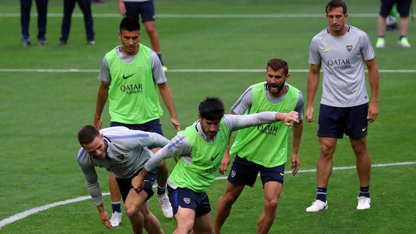 «Бока Хуниорс» отказывается играть матч Кубка Либертадорес и требует дисквалификации соперника