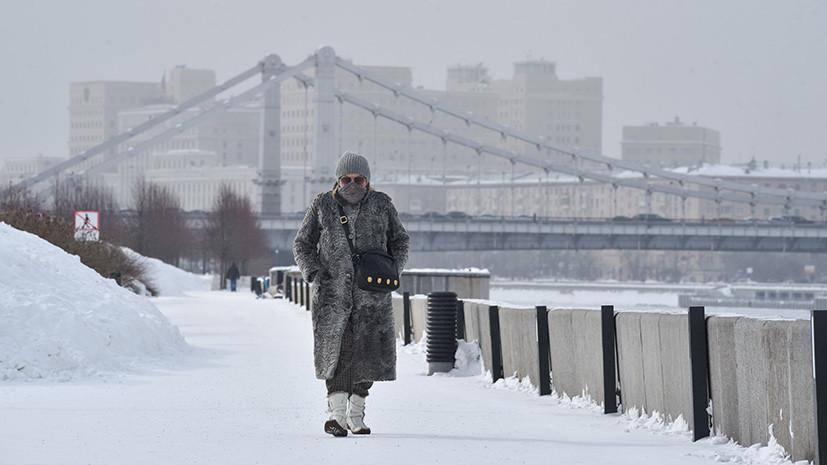 «Отрицательные аномалии»: в Москву придут январские морозы