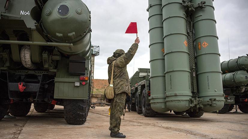 """""""Qualquer ameaça será nivelada"""": a quarta divisão S-400 aparecerá na Crimeia"""