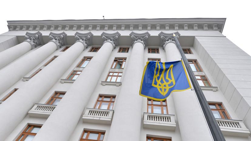 Рада утвердила дату выборов президента Украины