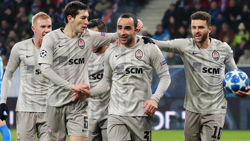 ФК «Лион» отказывается играть на Украине в матче ЛЧ