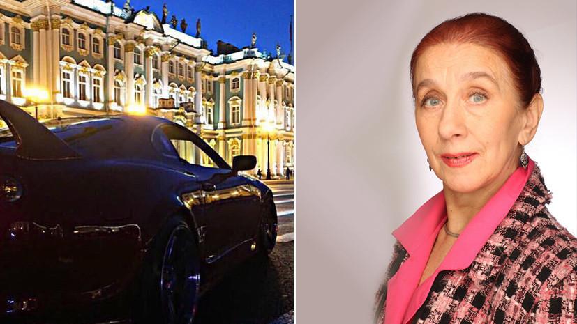 «Возместил ущерб в размере 250 тысяч»: суд закрыл дело стритрейсера, сбившего в Петербурге преподавателя Мариинки