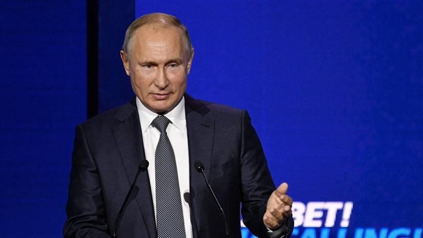 Путин прокомментировал инцидент в Керченском проливе