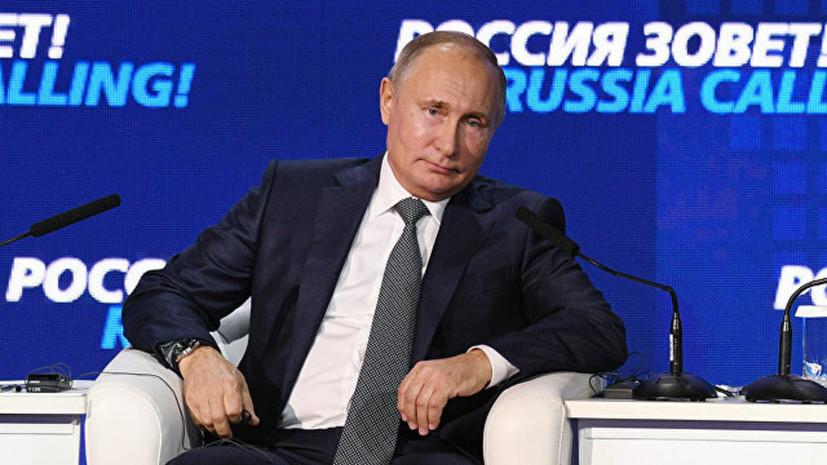 Путин: русский и украинский народы навсегда останутся братскими