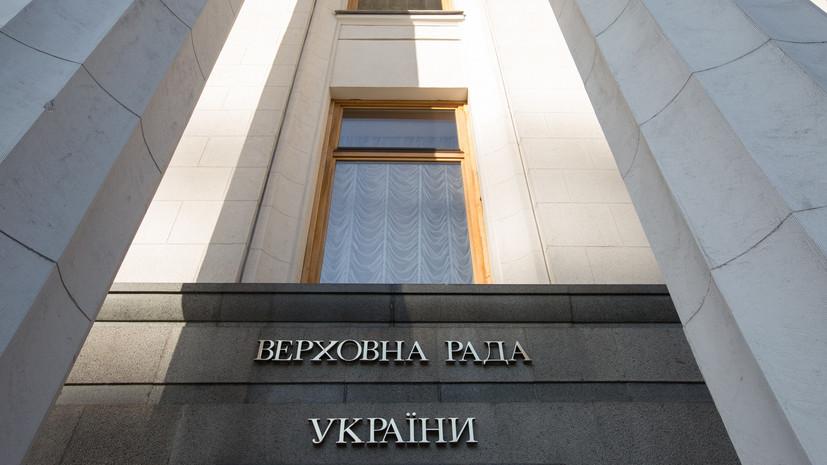 Закон о введении военного положения опубликовали в официальном издании Рады