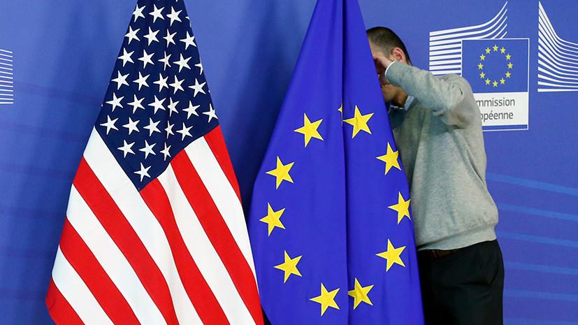«Непредсказуемые последствия»: в Европарламенте представили три сценария развития торговых отношений с США