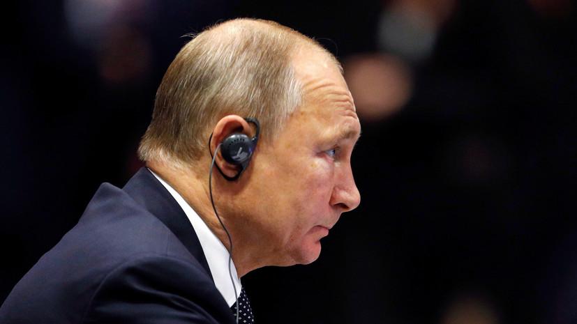 Путин на саммите G20 встретится с Макроном, Меркель и Абэ