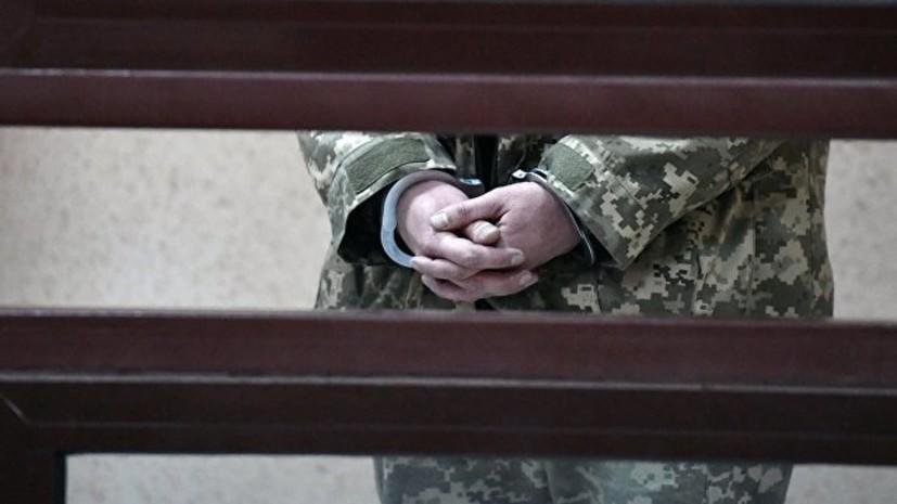 В Крыму арестовали всех задержанных украинских моряков