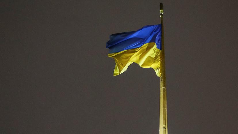 На Украине решили пока не создавать военно-гражданские администрации
