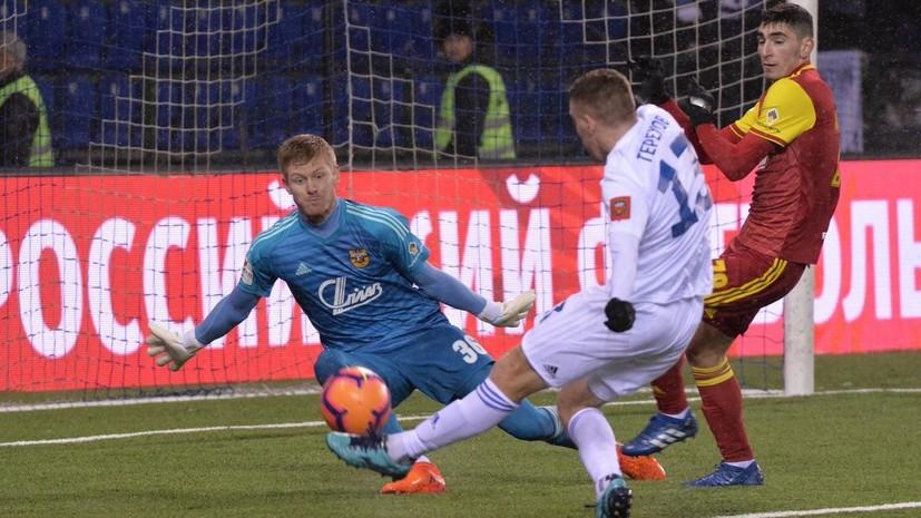 «Арсенал» обыграл «Оренбург» в первом матче 1/4 финала Кубка России